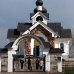 Действующие кладбища в Тамбове