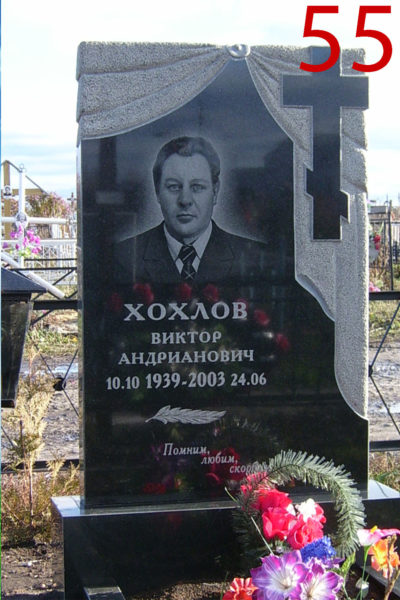 гранитный памятник с мужским портретом