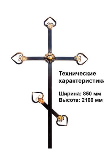 Крест железный стандарт