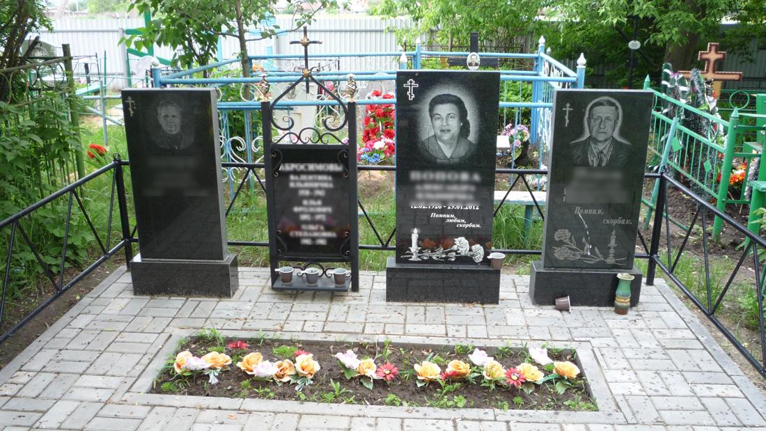 Тротуарная плитка и памятники Кузьмино-Гать