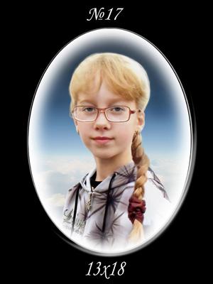 цветной медальон овал с портретом без надписи