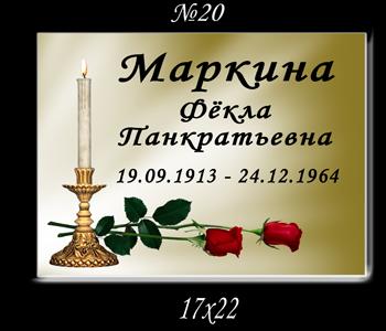 оригинальный медальон на крест