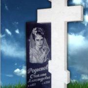 мраморный крест