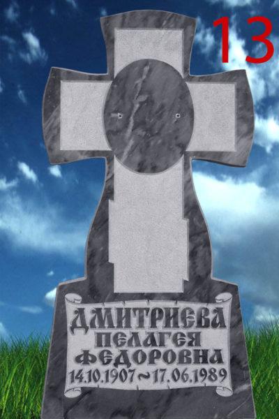 памятник мрамор форма крест