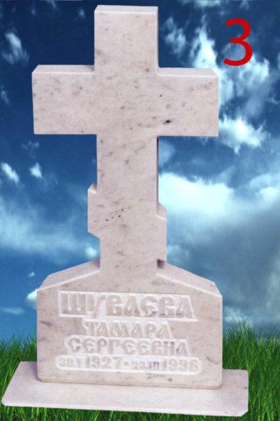 Памятник измрамора в форме креста