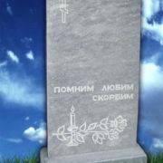 памятник мраморный стандарт