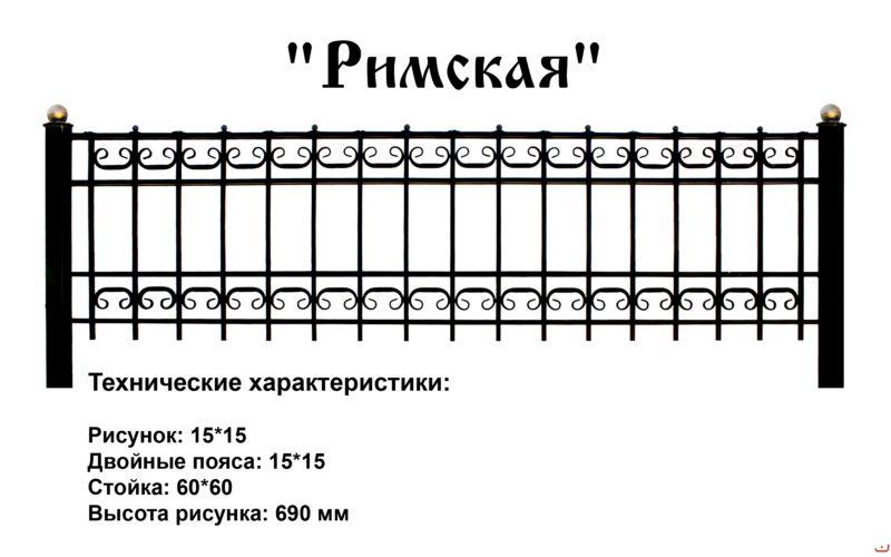 Массивная ограда для кладбища