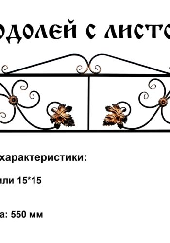 Водолей с листом