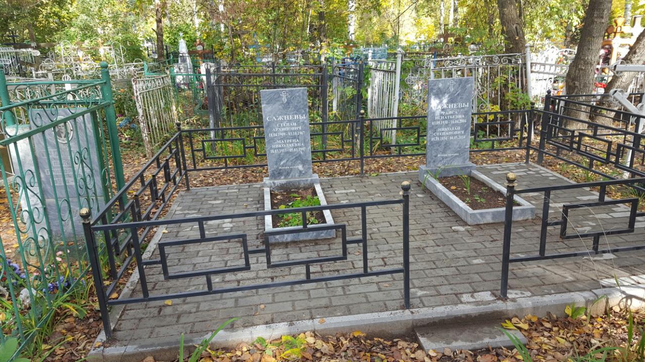 Плитка+ мраморные памятники + ограда Петропавловское кладбище