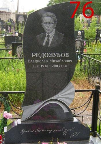 гранитный памятник на кладбище