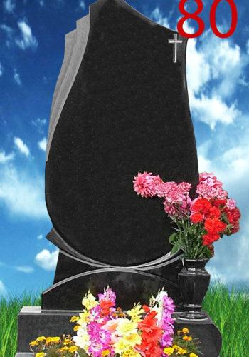фигурная резка в форме вазы