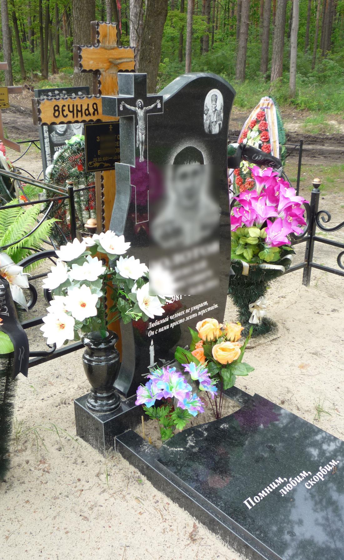 Памятник с цветником из гранитной плиты